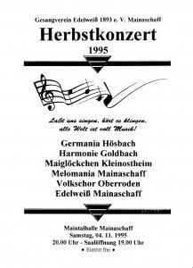 Herbstkonzert_1995_1